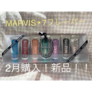 マービス(MARVIS)のお値下げしました★MARVIS マービス★25ml×7本 フレーバーコレクション(歯磨き粉)