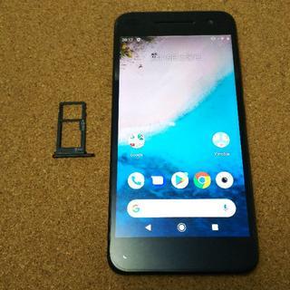 SHARP - シャープ Android One S1 ワイモバイル