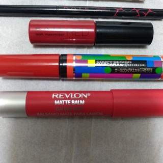 レブロン(REVLON)の赤マスカラ 赤アイライナー 赤リップ(口紅)