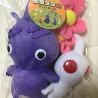 ニンテンドウ(任天堂)のピクミン2 ぬいぐるみ 白ピクミン 紫ピクミン(ぬいぐるみ)
