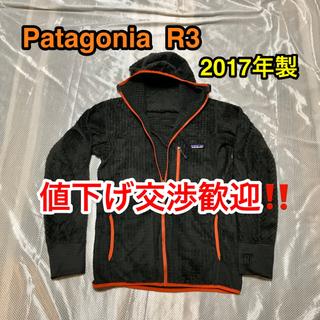 patagonia - 【美品・値下げ交渉OK❗️】Patagonia R3フーディー フリース
