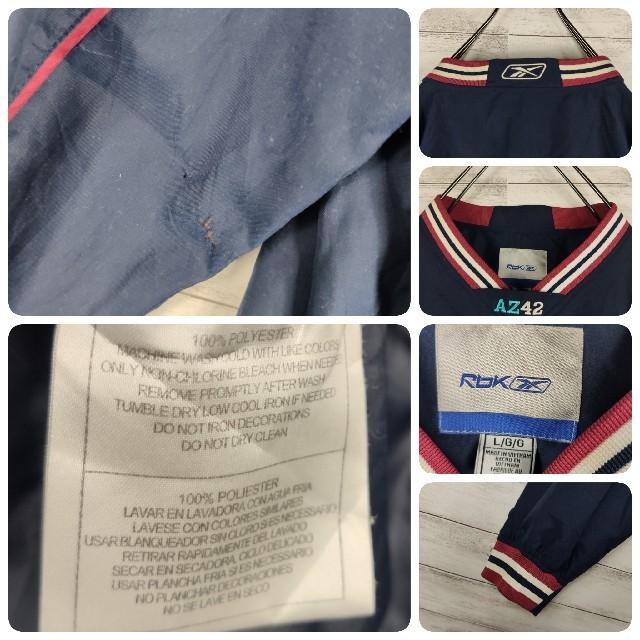 Reebok(リーボック)の【激レア】 リーボック スーパーボール 刺繍ロゴ ビッグシルエット ブルゾン メンズのジャケット/アウター(ブルゾン)の商品写真