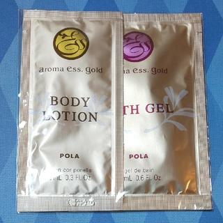 ポーラ(POLA)のPOLA アロマエッセンスゴールド バスジェル&ボディローション(入浴剤/バスソルト)