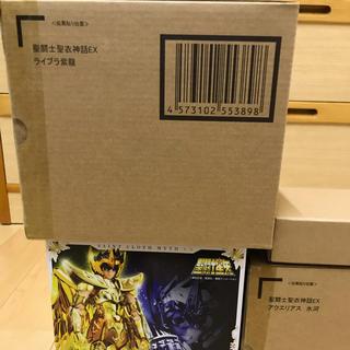 バンダイ(BANDAI)の聖闘士星矢 ゴールドクロスセット(少年漫画)