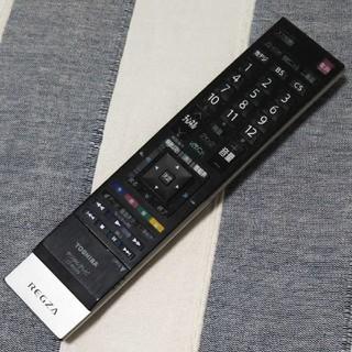 東芝 - 即購入OK! 東芝 REGZA デジタルテレビリモコン CT-90376