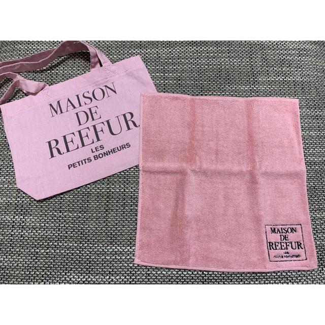 Maison de Reefur(メゾンドリーファー)のメゾンドリーファー タオル ミニショッパー レディースのファッション小物(ハンカチ)の商品写真