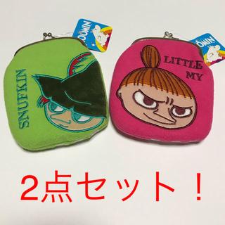 リトルミー(Little Me)のリトルミイ&スナフキン  がま口ポーチ 2個セット 【新品・未使用】  (ポーチ)