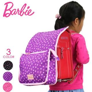 Barbie - 即完売品 Barbie バービー  2way ランドセルカバー &バッグ