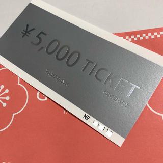 スコットクラブ(SCOT CLUB)のスコットクラブ■チケット■5,000円分■ショッピング(ショッピング)