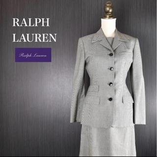 Ralph Lauren - 【最高級ラインパープルレーベル】ラルフローレン セットアップスーツ ワンピース