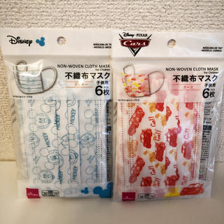 Disney - こども 使い捨て マスク 12枚