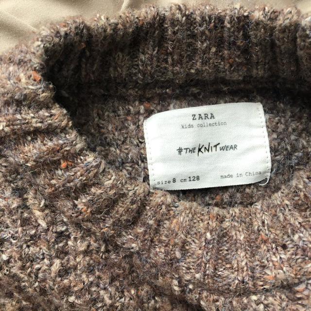 ZARA KIDS(ザラキッズ)のZARAkidsのセーター 肘当てレザーパッチ付き キッズ/ベビー/マタニティのキッズ服男の子用(90cm~)(ニット)の商品写真