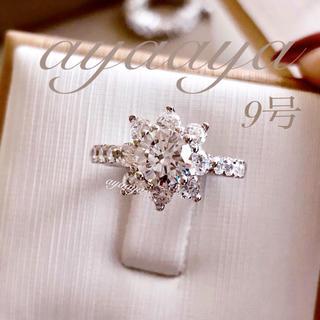 HARRY WINSTON - 【特注New】最高級合成ダイヤモンド SONAダイヤモンドリング サンフラワー