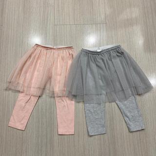NEXT - NEXT♡チュールスカートパンツ付き