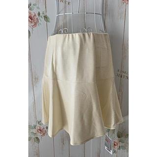 エル(ELLE)の【新品未使用】ELLE(エル)上品スカート(ひざ丈スカート)