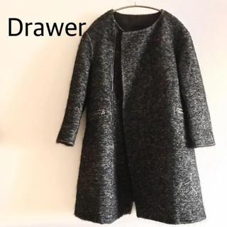 Drawer - Drawer ドゥロワー コート