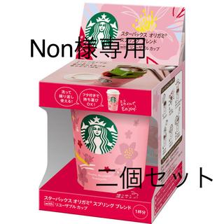 Starbucks Coffee - スタバ リユーザブルカップ さくら