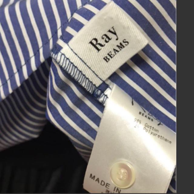 Ray BEAMS(レイビームス)のBEAMS レイビームス シャツ レディースのトップス(シャツ/ブラウス(長袖/七分))の商品写真
