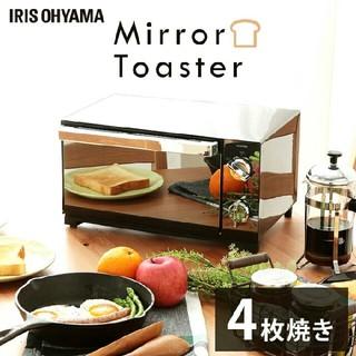 アイリスオーヤマ(アイリスオーヤマ)のミラー調 オーブントースター POT-413-B(電子レンジ)