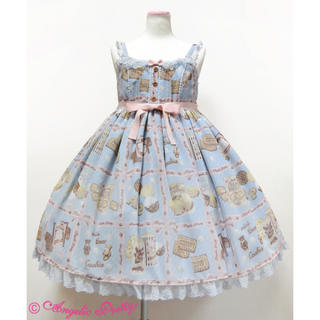 Angelic Pretty - cream cookie collection JSK