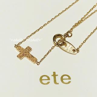 ete - ete エテ K10 クロス ブレスレット サンドブラスト イエローゴールド