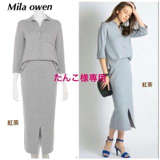 Mila Owen - Mila owen*ミラオーウェン*ニットシャツセットアップ