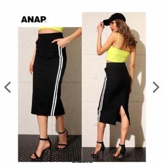 アナップ(ANAP)のANAP サイドダブルラインスリットスカート(ロングスカート)