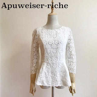 Apuweiser-riche - Apuweiser-riche プルオーバーレースブラウス サイズ2
