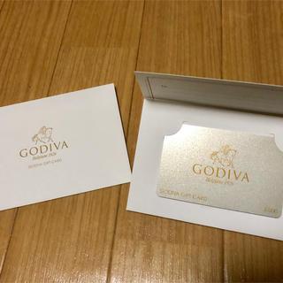 新品✨ゴディバ GODIVA ギフトカード 5000円分