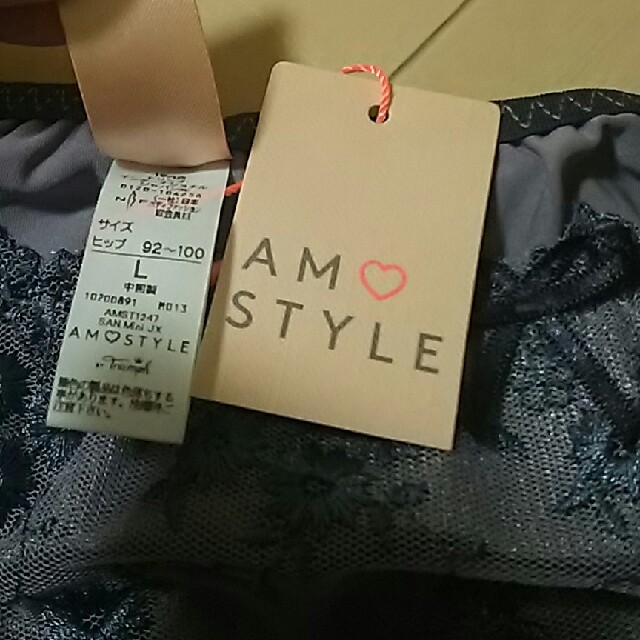 AMO'S STYLE(アモスタイル)のサニタリーショーツ レディースの下着/アンダーウェア(ショーツ)の商品写真
