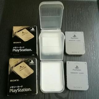 プレイステーション(PlayStation)のプレイステーション  メモリーカード2個【ソニー純正品/箱/ケース付き】(その他)