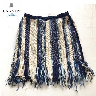 ランバンオンブルー(LANVIN en Bleu)のランバン  オンブルー  ツイードフリンジスカート 38(ひざ丈スカート)