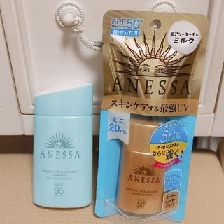 ANESSA - 資生堂アネッサ エッセンスUVマイルドミルク&パーフェクトUVスキンケアミルク