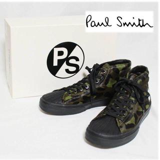 ポールスミス(Paul Smith)の《ポールスミス》新品 ヘアカーフレザー ハイカットスニーカー 26.5~27cm(スニーカー)