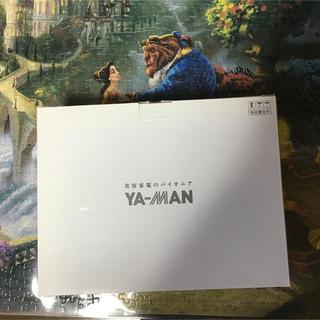 ヤーマン(YA-MAN)の美容器(その他)