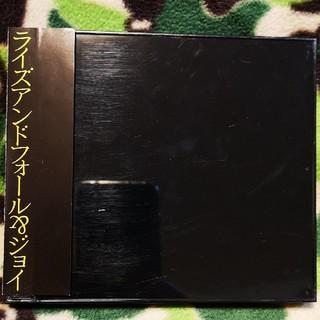 ライズアンドフォール&ジョイ spirit(ポップス/ロック(邦楽))
