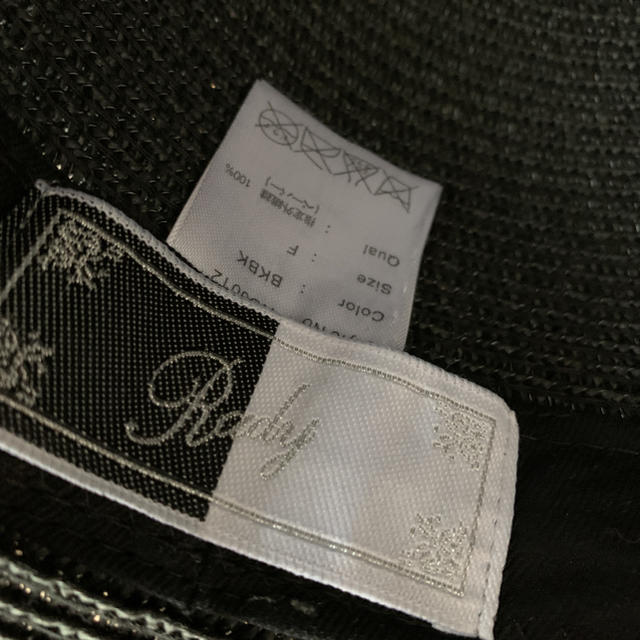 Rady(レディー)のRady  リボン 麦わらハット レディースの帽子(ハット)の商品写真