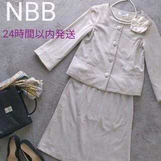 ナチュラルビューティーベーシック(NATURAL BEAUTY BASIC)の【美品】ナチュラルビューティーベーシック スーツ M 9号(スーツ)