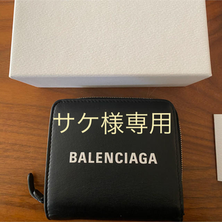 Balenciaga - BALENCIAGA バレンシアガ 二つ折り財布 BILLFOLD 黒