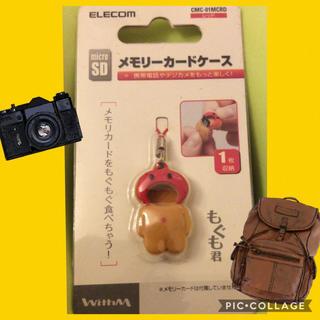 エレコム(ELECOM)のSDカードの持ち運びに!可愛いキャラクター(その他)
