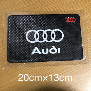 AUDI - 《新品》 Audi ダッシュボード ノンスリップマット