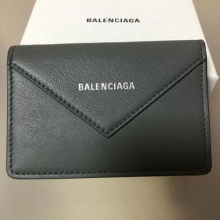 Balenciaga - バレンシアガ カードケース 名刺入れ