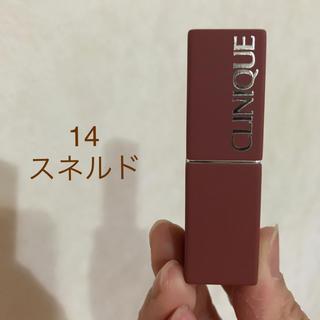 クリニーク(CLINIQUE)のクリニーク イーブン ベター ポップ 14 スネルド(口紅)