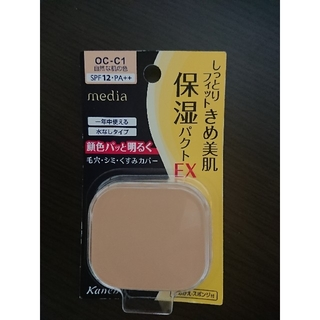 Kanebo - カネボウ メディア モイストフィットパクトEX OC-C1