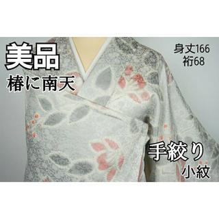 手絞り 椿 南天 小紋 白 グレー ピンク 紫 456(着物)
