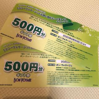 ディズニー(Disney)のディズニーリゾート ボンヴォヤージュ ギフト券 500円×2枚(ショッピング)