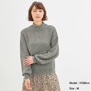 GU - ブークレハイネックセーター