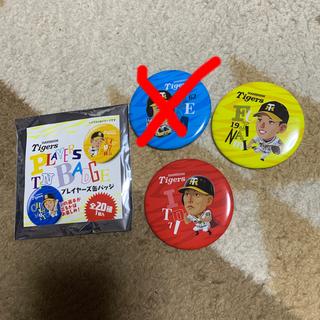 阪神タイガース - 阪神タイガース マッカノーズシークレット缶バッジ
