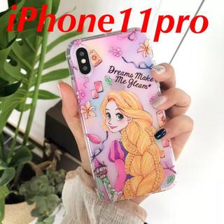 Disney - ラプンツェル  可愛いiPhoneケース♡iPhone11pro