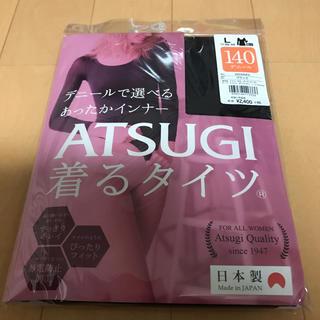 アツギ(Atsugi)のお値下げ❣️ATSUGI着るタイツ140デニールL日本製(タイツ/ストッキング)